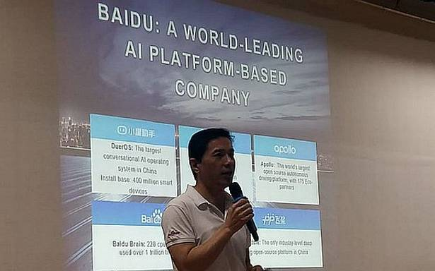 Baidu looks to work with Indian institutions on AI – BusinessLine